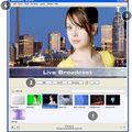 Скриншот 1 программы Wirecast