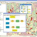 Скриншот 1 программы ArcGIS