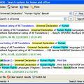 Скриншот 2 программы Archivarius 3000