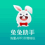 Иконка программы TutuApp