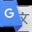 Иконка программы Google Translate