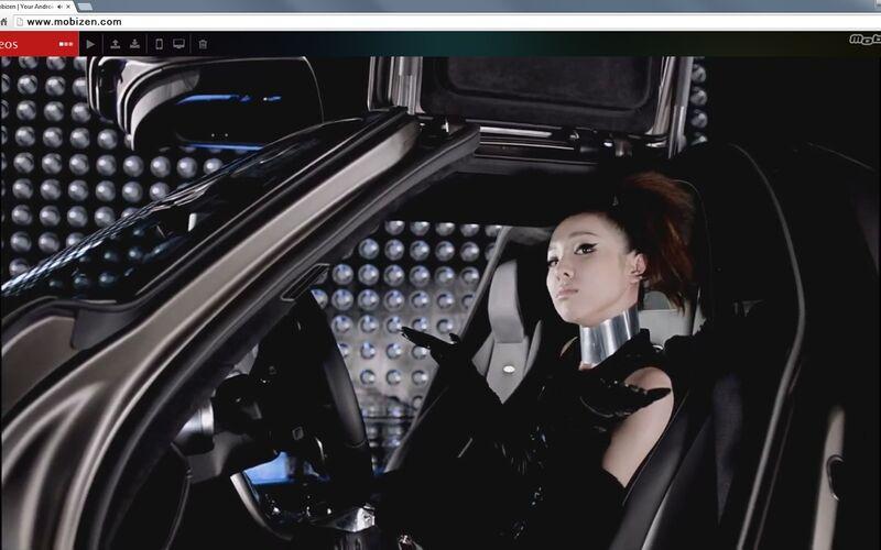Скриншот 1 программы Mobizen
