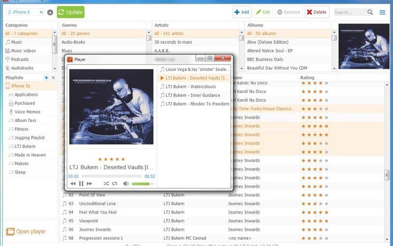 Скриншот 1 программы CopyTrans Manager