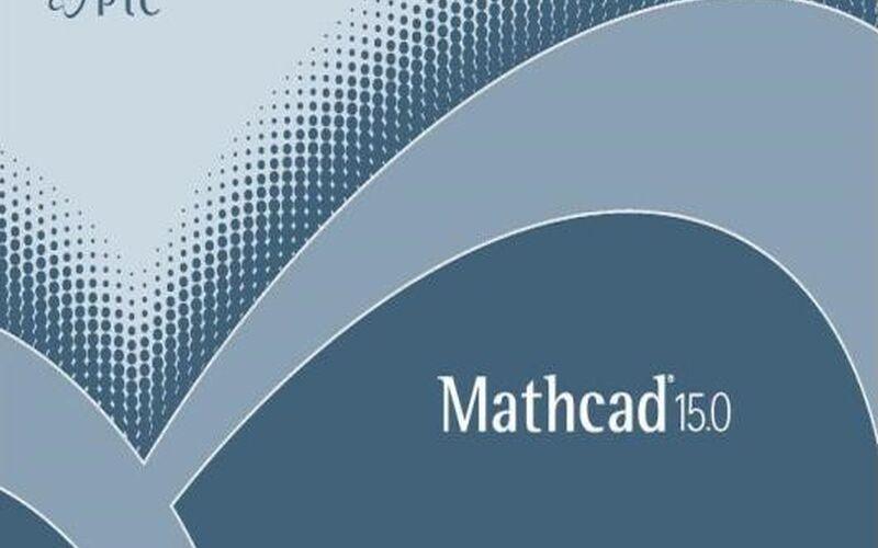 Скриншот 1 программы Mathcad