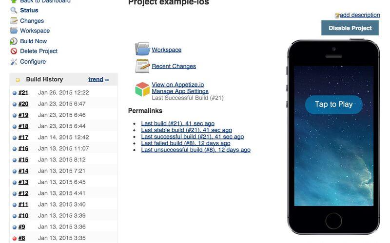 Скриншот 1 программы Appetize.io