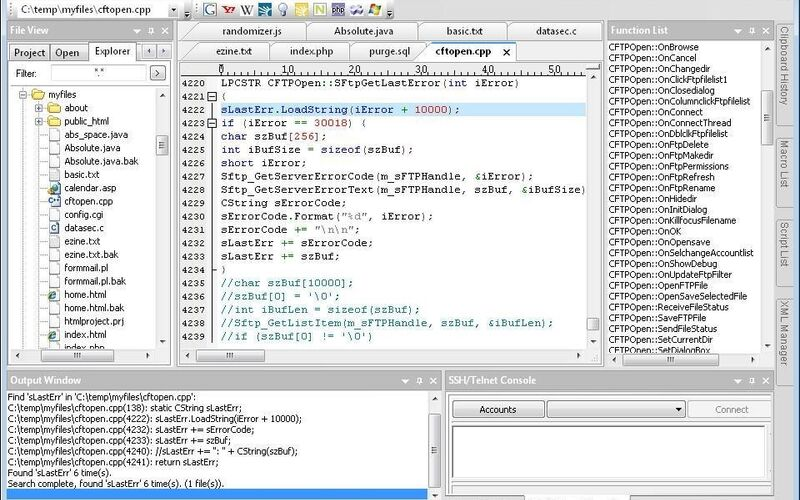 Скриншот 1 программы UltraEdit