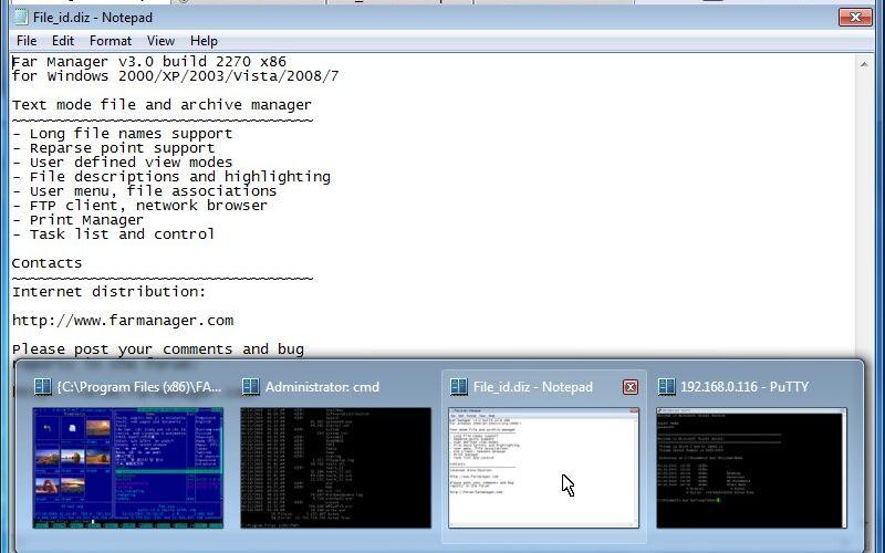 Скриншот 1 программы ConEmu