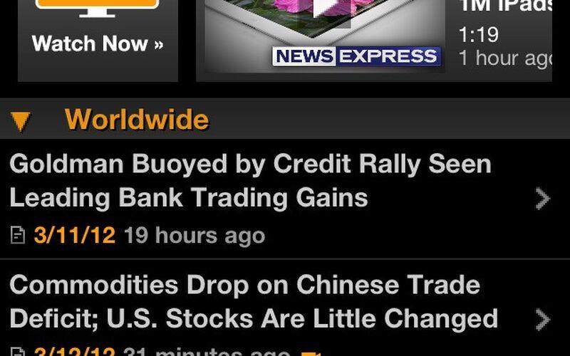 Скриншот 1 программы Bloomberg