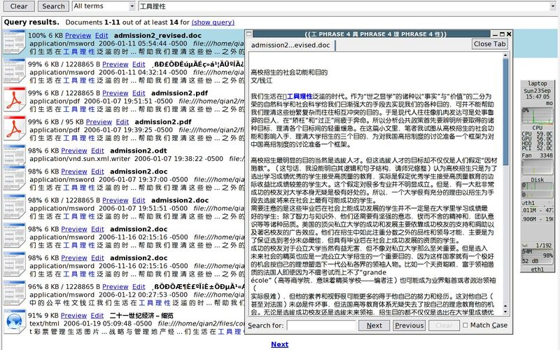 Скриншот 1 программы Recoll
