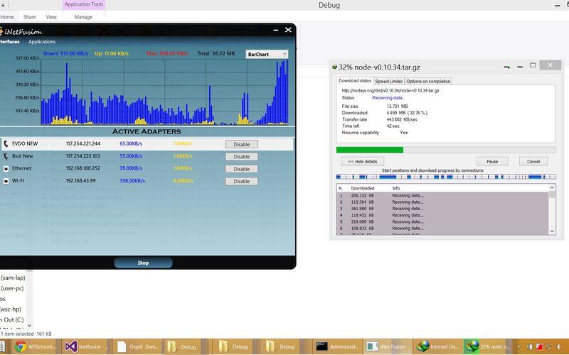 Скриншот 1 программы iNetFusion+