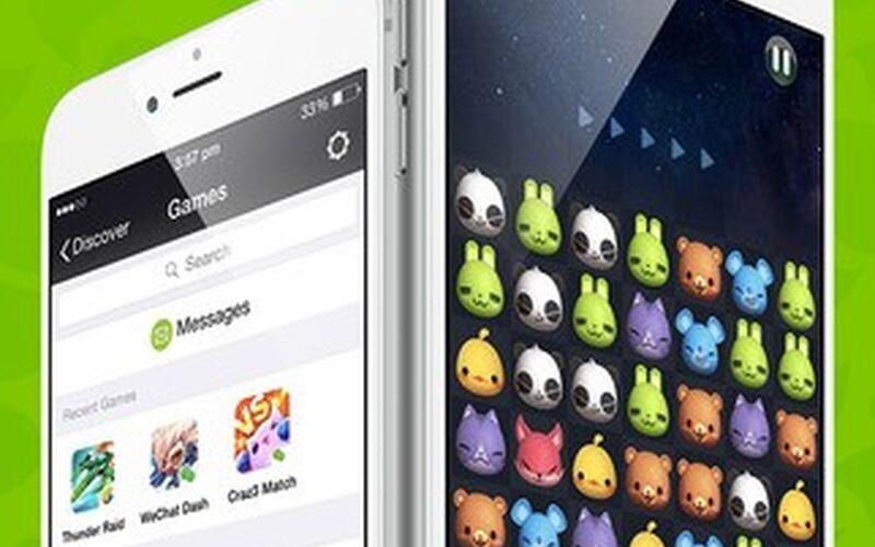 Скриншот 1 программы WeChat