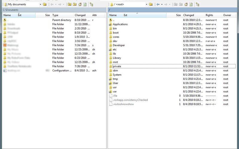 Скриншот 1 программы WinSCP