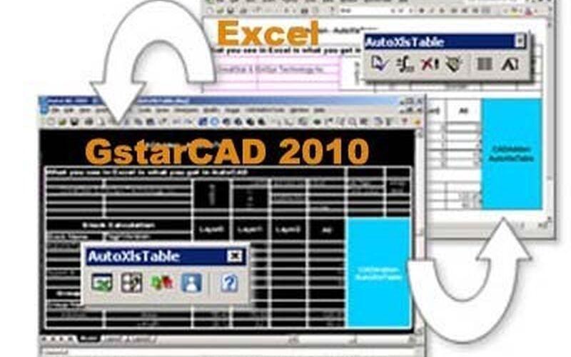 Скриншот 1 программы GstarCAD
