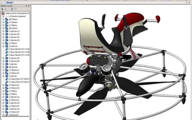 Скриншот 1 программы KOMPAS-3D