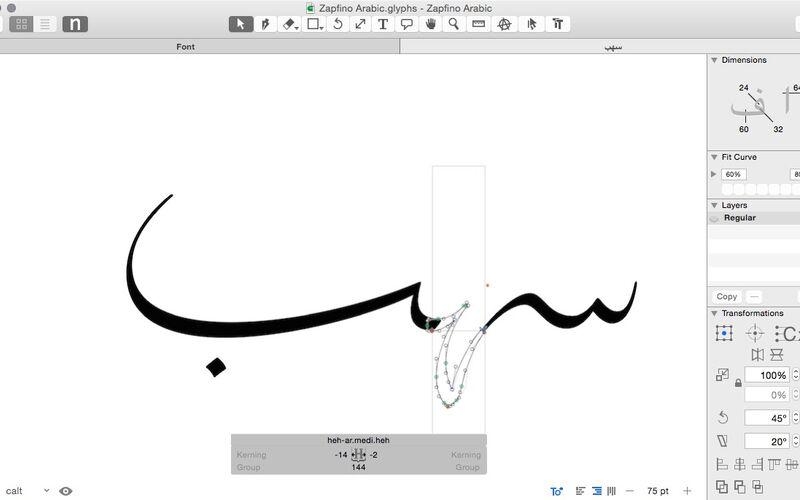 Скриншот 1 программы Glyphs