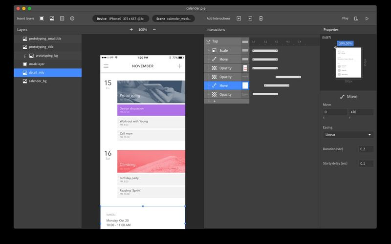 Скриншот 1 программы ProtoPie