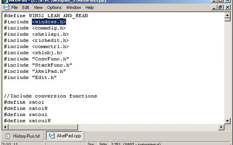 Скриншот 1 программы AkelPad