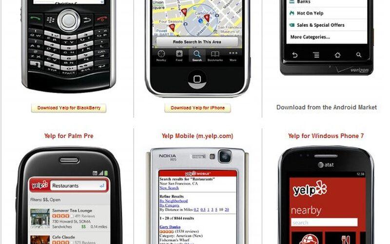 Скриншот 1 программы Yelp