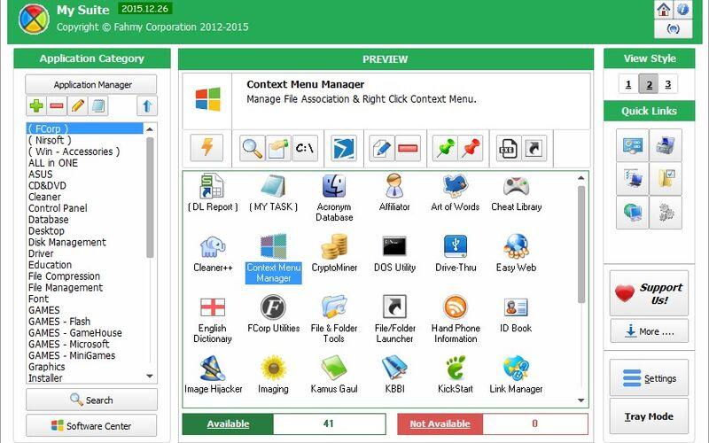 Скриншот 1 программы FCorp My Suite