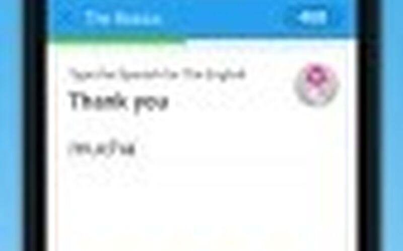 Скриншот 1 программы Memrise