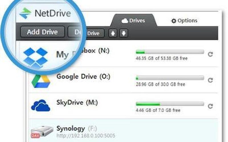 Скриншот 1 программы NetDrive