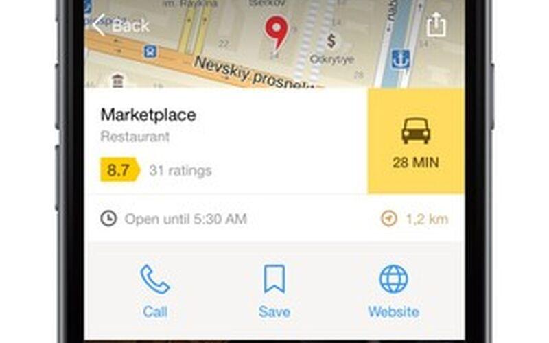 Скриншот 1 программы Yandex.Maps