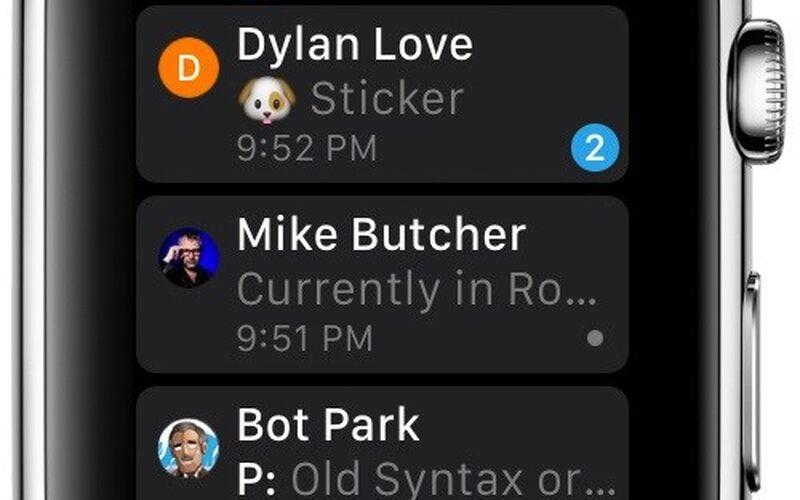 Скриншот 1 программы Telegram
