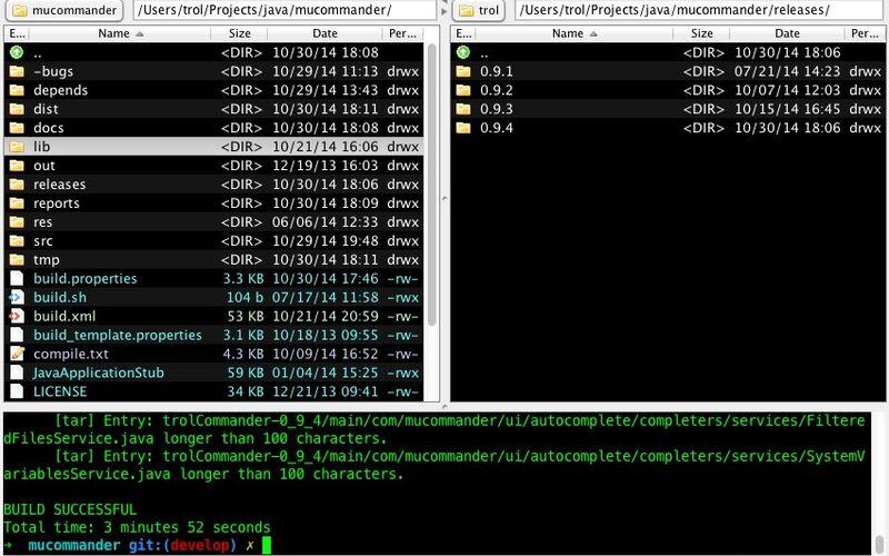 Скриншот 1 программы trolCommander