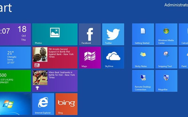 Скриншот 1 программы WinMetro