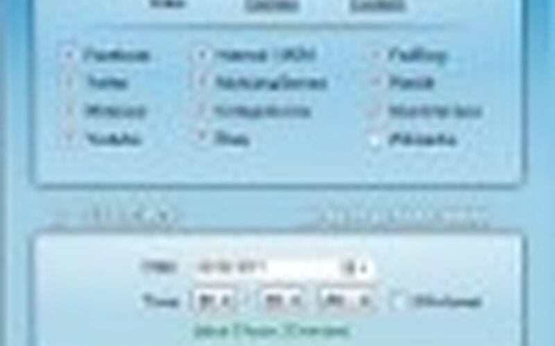 Скриншот 1 программы Cold Turkey