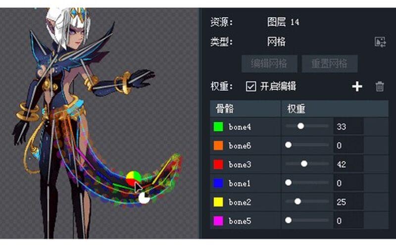 Скриншот 1 программы DragonBones