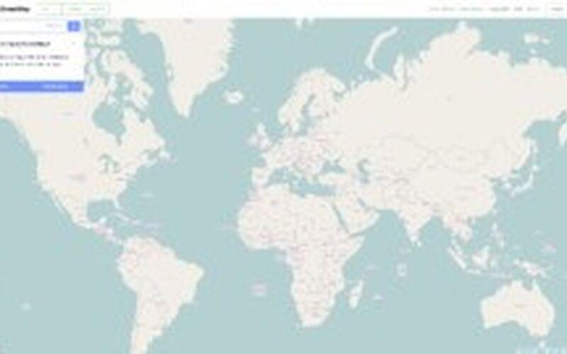 Скриншот 1 программы OpenStreetMap