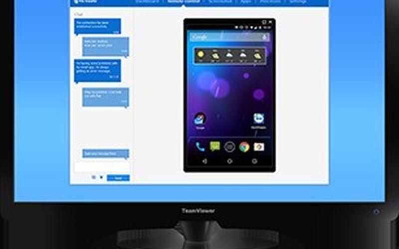 Скриншот 1 программы TeamViewer QuickSupport