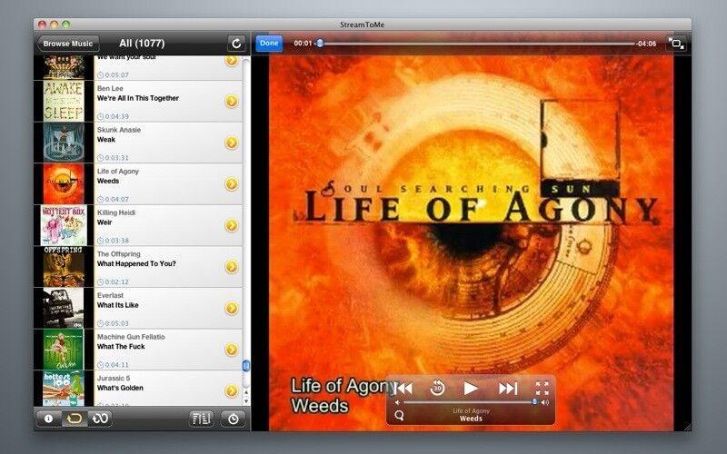 Скриншот 1 программы StreamToMe