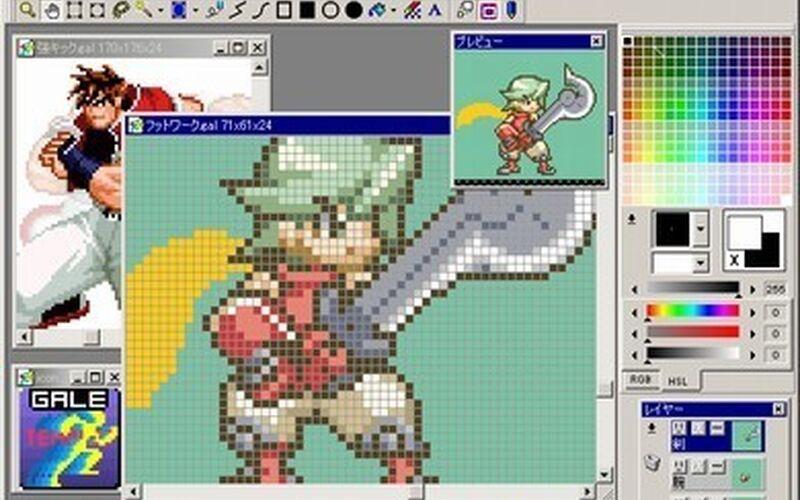 Скриншот 1 программы GraphicsGale