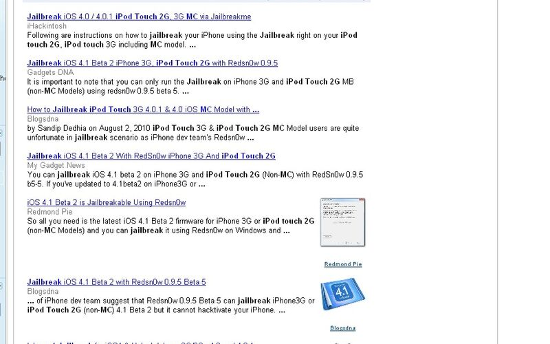 Скриншот 1 программы Google Alerts