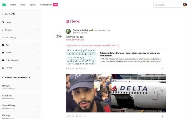 Скриншот 1 программы Gab