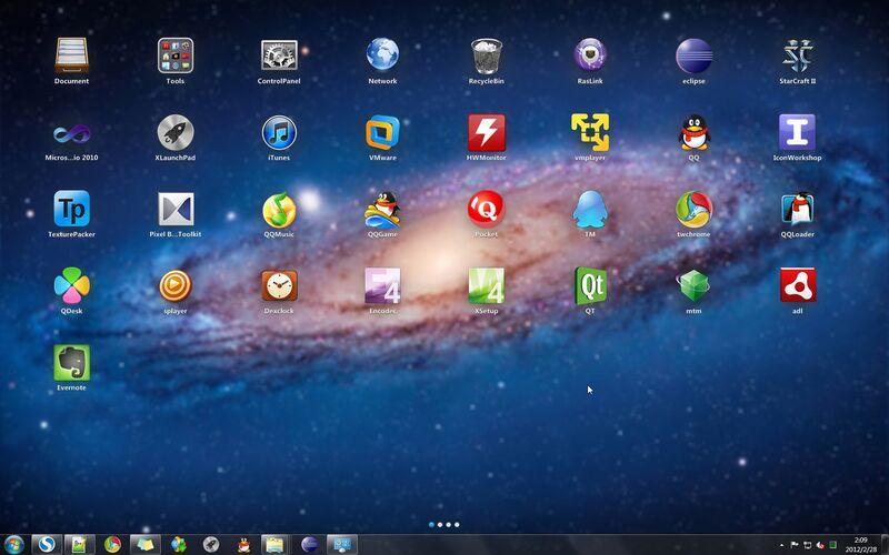 Скриншот 1 программы XLaunchpad