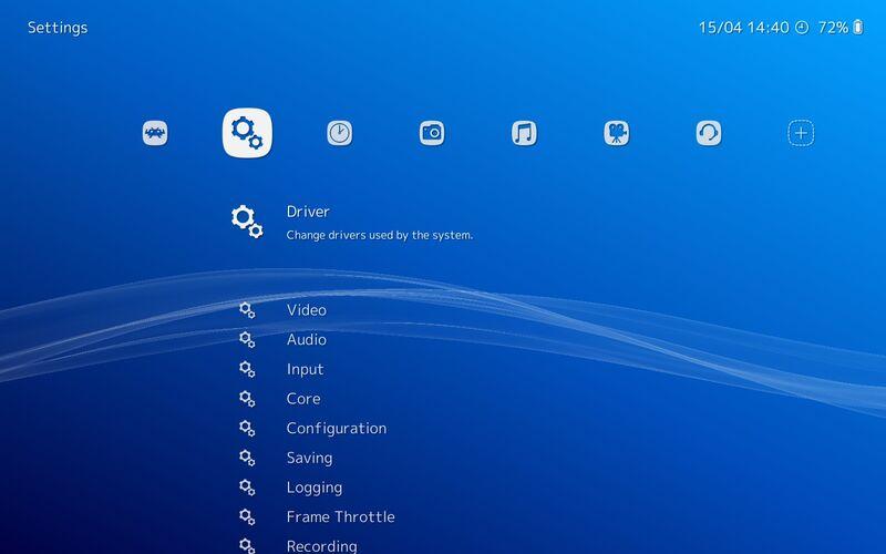 Скриншот 1 программы RetroArch