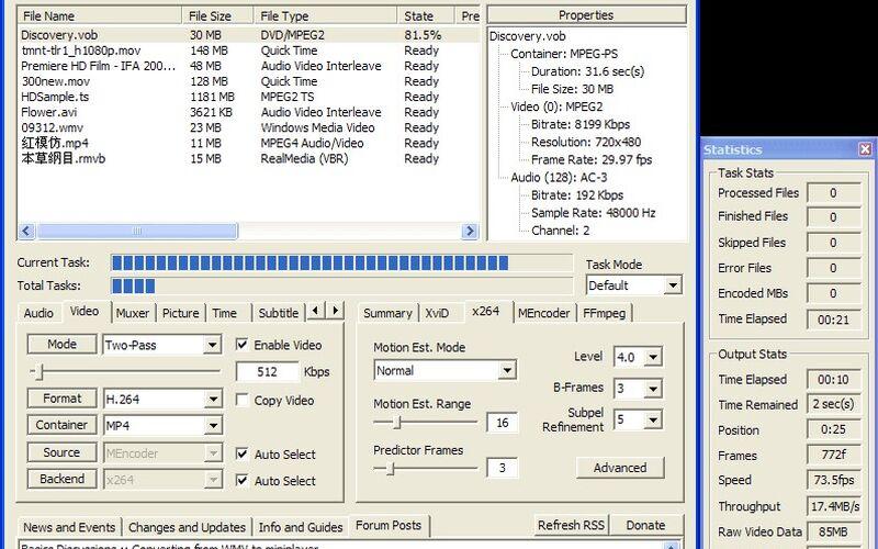 Скриншот 1 программы MediaCoder