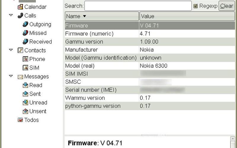 Скриншот 1 программы Wammu