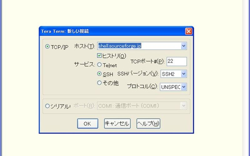 Скриншот 1 программы Tera Term