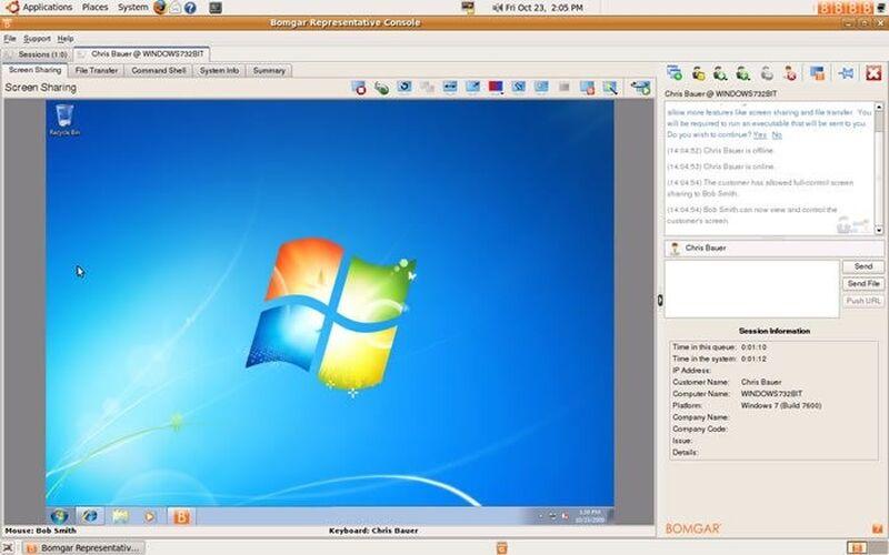 Скриншот 1 программы Bomgar