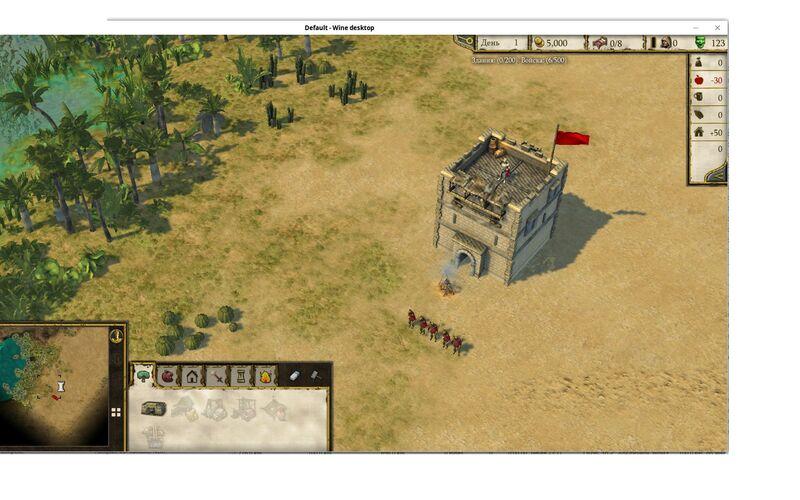 Скриншот 1 программы Stronghold