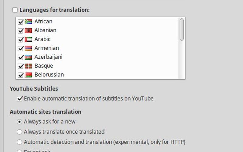 Скриншот 1 программы S3.Google Translator