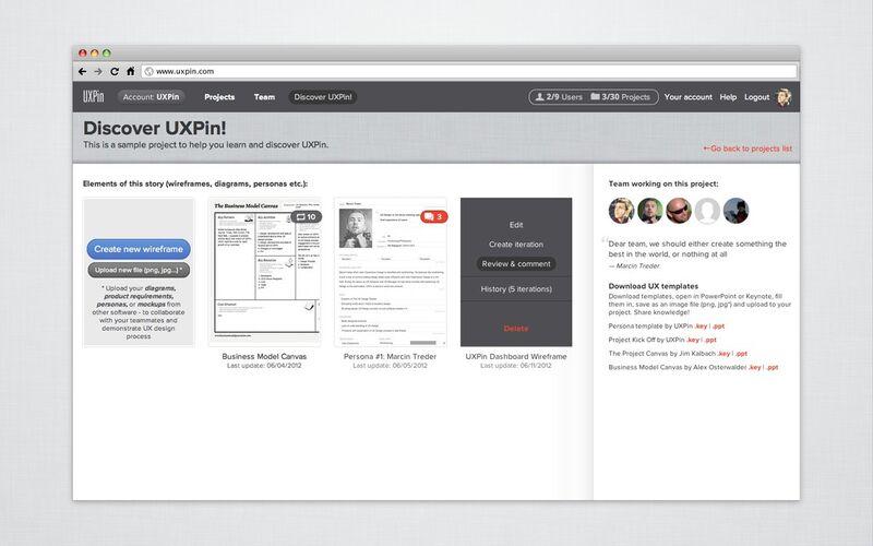 Скриншот 1 программы UXPin