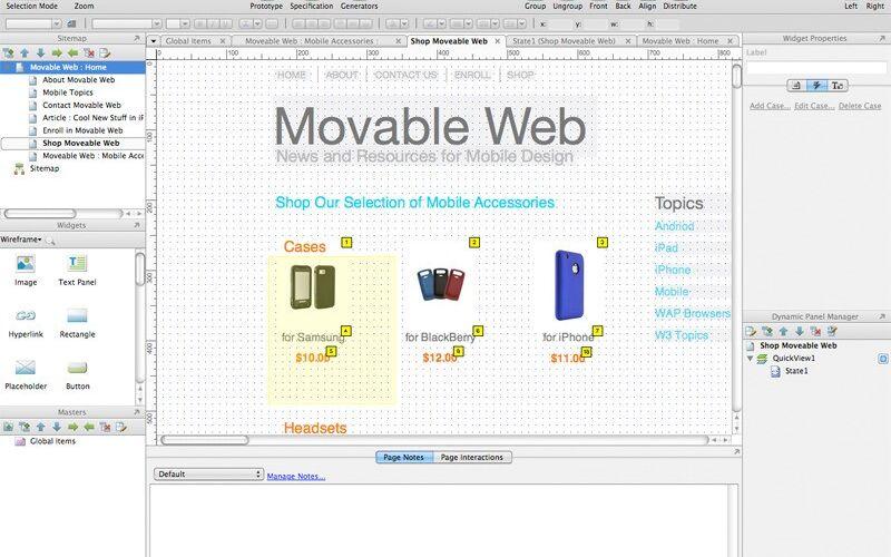 Скриншот 1 программы Axure RP