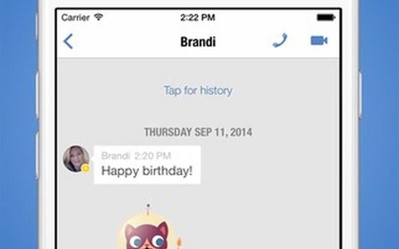 Скриншот 1 программы Imo