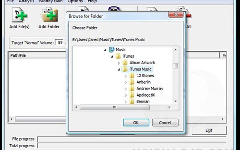 Скриншот 1 программы MP3Gain