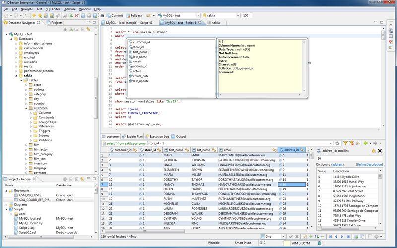 Скриншот 1 программы DBeaver